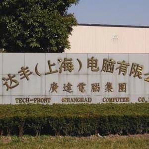 上海达丰电脑公司中央空调系统设计安装工程