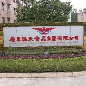 广东温氏集团孵化养殖空调环控系统工程